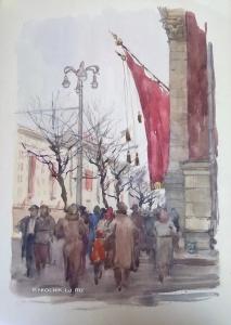 Божко Валентин Демьянович (1902-1983) «Праздник»
