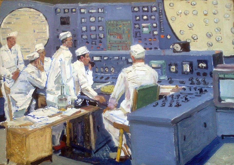 Бурак Александр Филиппович (1921-1997) «Белоярская АЭС» 1960-е