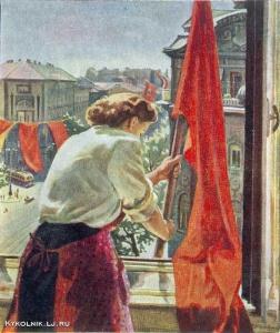 Фелеки-Гашпар А. (Венгрия) «Подготовка к 1 мая» 1951