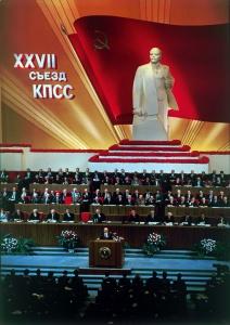 На XXVII съезде КПСС Михаил Горбачев называет эпоху Брежнева застойной. Секретарем ЦК КПСС по идеологии избран Александр Яковлев.