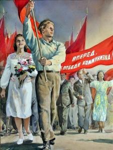 Гринштейн Иосиф (1901-1975) «Первомай»