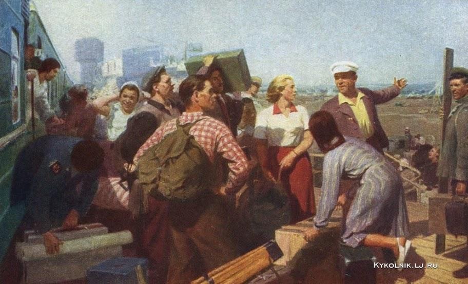 Ленивцев Владимир Андрианович (Россия, 1927) «На стройке» 1953