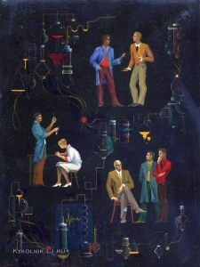 НХ «Учёные» 1974