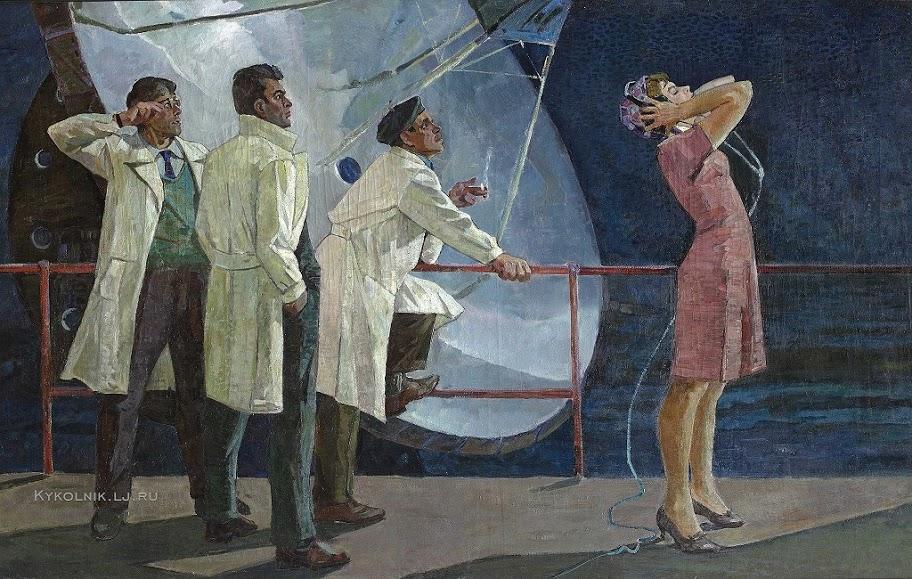 Нестеров Владимир Дмитриевич (Россия, 1932) «Земля слушает» 1965