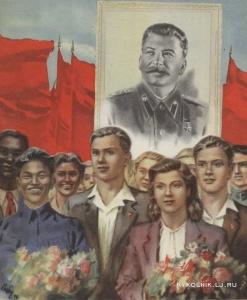 Побединский Александр Николаевич (1904 -1979) «Дети разных народов мы мечтою о мире живем» 1949