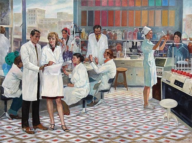 Присталенко Виктор Александрович (Россия, 1935) «В лаборатории»