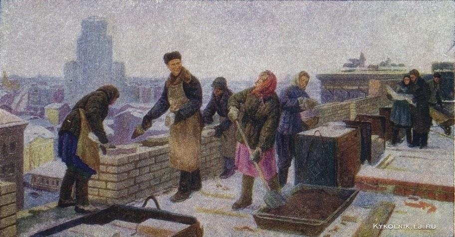 Пускин Дмитрий Иванович (Россия, 1919-1998) «На стройке» 1952