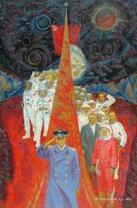 Рязанов Юрий Филиппович (1936-1985) «Первый» 1980