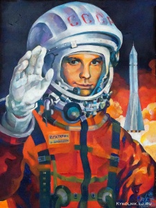 Ржевский Валерий Николаевич (Россия, 1951) «Юрий Гагарин»
