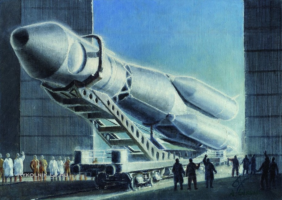 Соколов Андрей Константинович (1931-2007) Леонов Алексей Архипович (1934) «Восток-1 направляется на старт» 1982