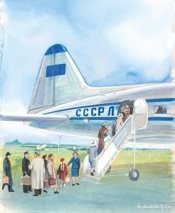 Тамби Владимир Александрович (Россия, 1906-1955) «Посадка пассажиров в самолет ИЛ-12» 1940-е