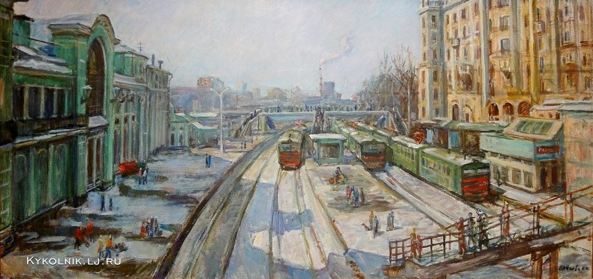 Власова Клара Филипповна (Россия, 1926) «Пути-дороги (Белорусский вокзал)»