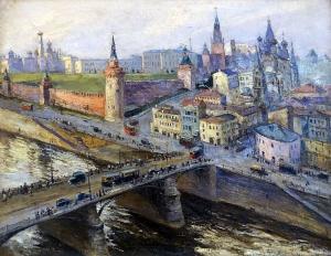 «Москва. Вид на Кремль со стороны Москворецкого моста». 1936. Сочинский художественный музей