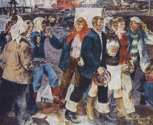 Жемерикин Вячеслав Федорович (Россия, 1942 - 2005) «Микрорайон» 1974