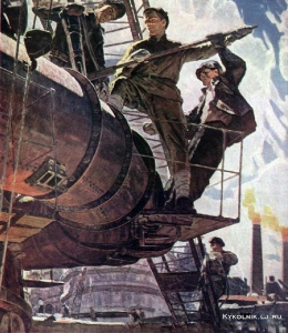 Жердзицкий Евгений Федорович (Украина, 1928) из триптиха «Ленинский комсомол»