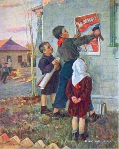 Задорожный Валентин Феодосиевич (Россия, 1921) «За мир» 1950