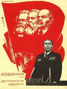 По заветам Ильича — набор советских плакатов (1979 год) Л. И. Брежнев: «Идеи Ленина и сегодня для нас верный компас»