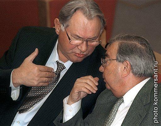 Маслюков и Примаков