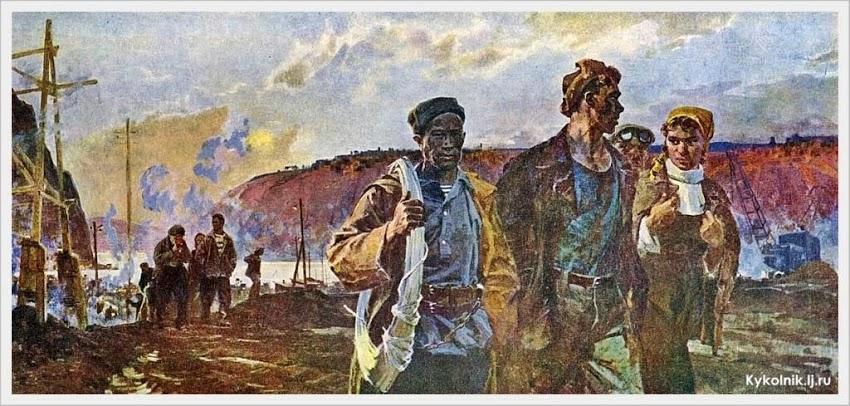 Подляский Юрий Станиславович (Россия, 1923–1987) «Они начинали Братскую ГЭС» 1960