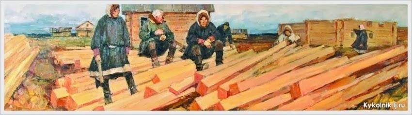 Семячков Павел Ильич (Россия, 1919-2004) «Тундра обновляется» 1969