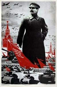 И.В. Сталин. Плакат. Сталинским духом крепка и сильна армия наша и наша страна!