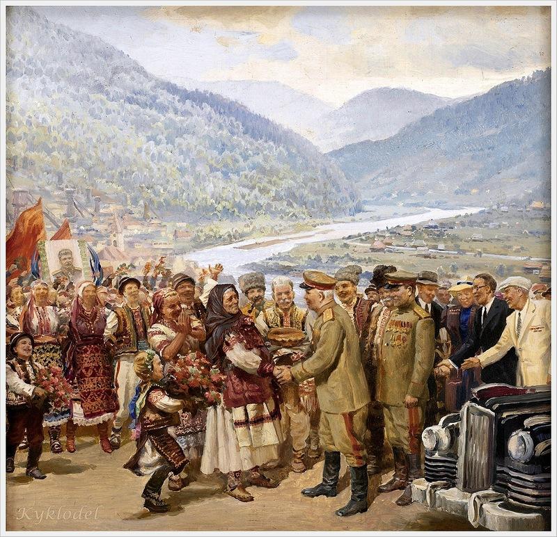 Хмелько Михаил Иванович (УкрССР, 1919 - 1975) «Объединение украинских земель в 1939 году» 1949