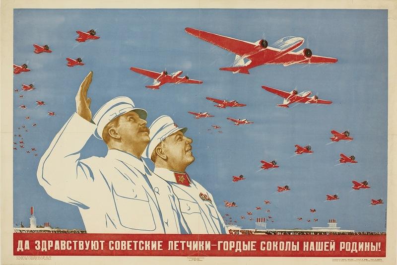 Советский плакат. Сталинские соколы, Иосиф Сталин, Климент Ворошилов
