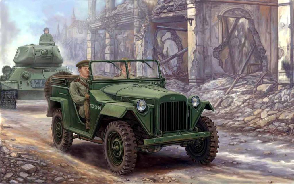 Советский военный полноприводный легковой автомобиль - ГАЗ-67Б