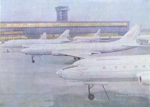 Мечев Мюд Мариевич (Россия, 1929) «Перед полётом. Домодедово» 1969