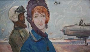 Походаев Юрий Архипович (Россия, 1927) «Аэроспорт-клуб» 1971
