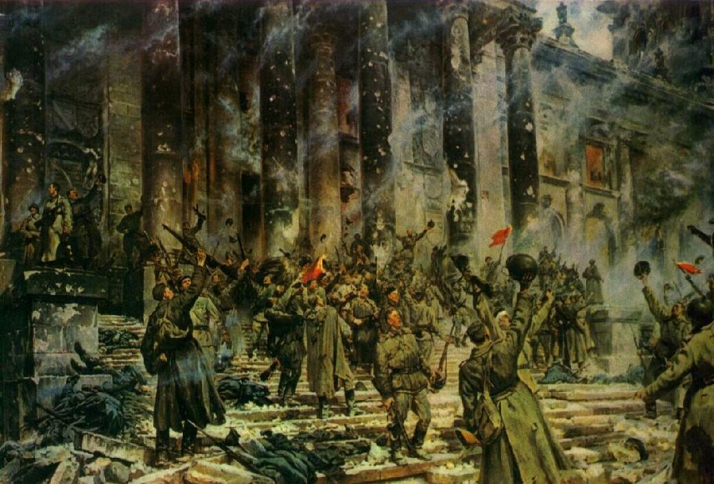 П. Кривоногов. Победа. 1945
