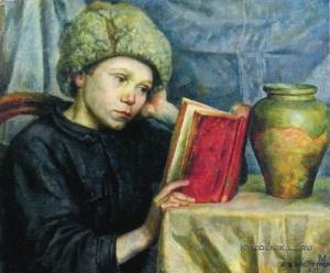 Хвостенко Василий Вениаминович (1896-1960) «Портрет мальчика» 1925