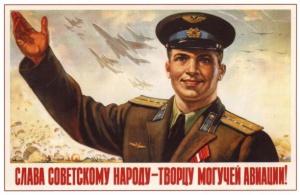 """Советский плакат """"Слава советскому народу - творцу могучей авиации!"""""""