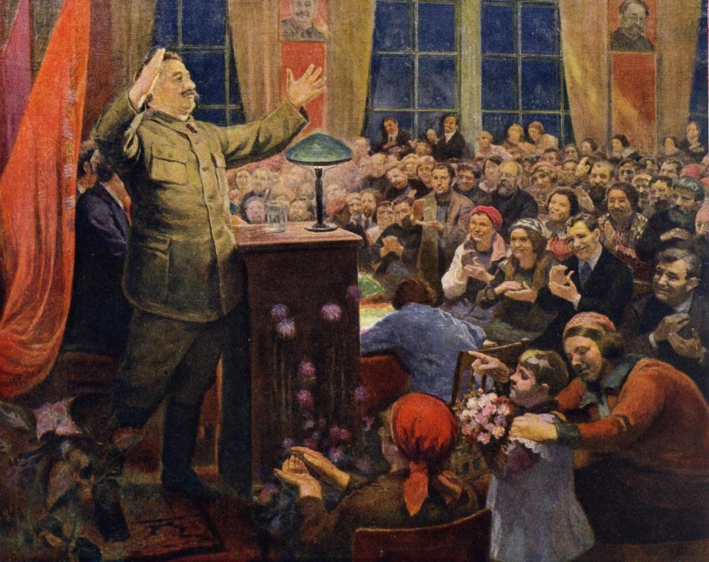 Выступление Серго Орджоникидзе в рабочем клубе . Прохоров Семен Маркович. 1937