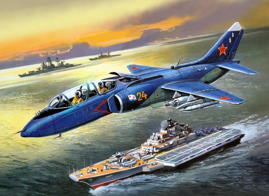 Валерий Руденко. Советский палубный учебно-тренировочный самолёт Як-38У