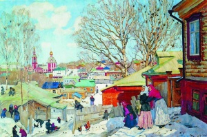 К.Ф. Юон. Весенний солнечный день. 1910