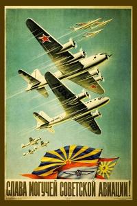 Плакат: Слава могучей советской авиации!