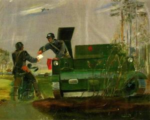 С донесением - Владимир Люшин (1933 год)