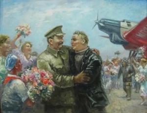 Автор: Самуил Адливанкин. Первый Сталинский маршрут. 1936