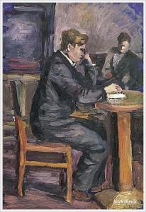 Осолодков Петр Алексеевич (Россия, 1898-1942) «В библиотеке» 1930