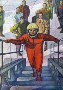 Садуков Николай Александрович (Россия, 1928) «Впервые»