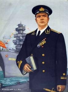 Терещенко Николай Иванович (1924 - 2005) плакат«Неустанно повышайте военные и политические знания, крепите оборонную мощь Советского государства!» 1952