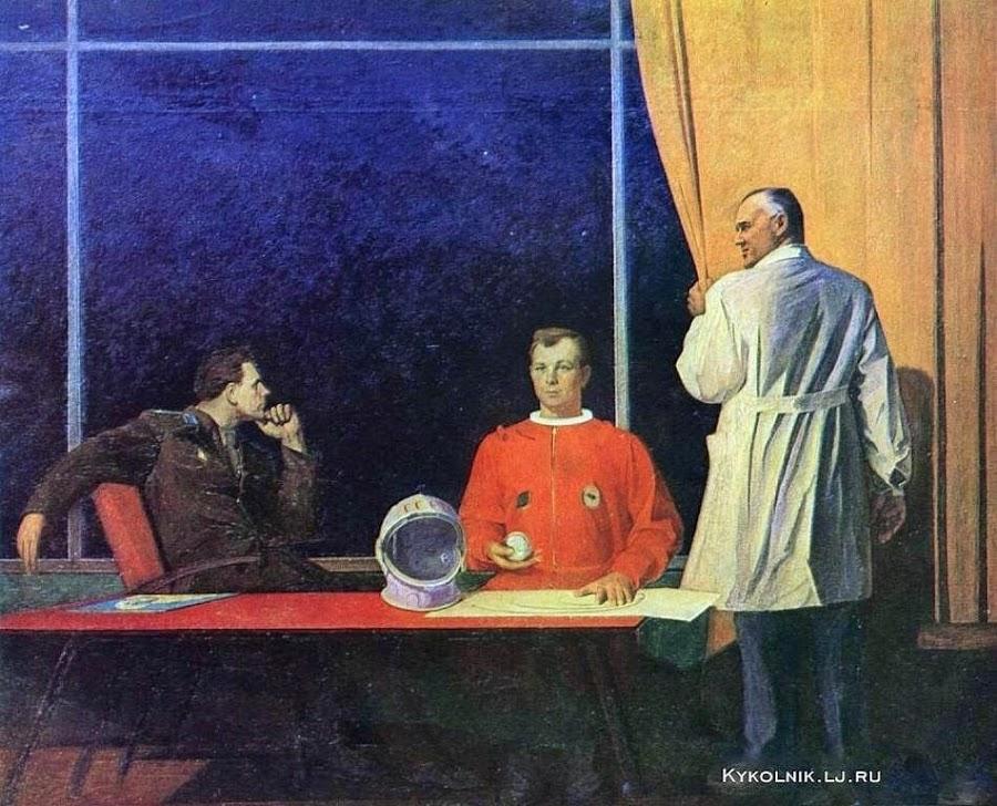 Тихомиров Леонид Петрович (1926) Тихомирова Ольга Вячеславовна (1937) «Во имя человечества»
