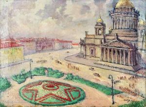 Жаренов Александр Сергеевич (Россия, 1907–1985) «У Исаакиевского собора» 1930-е