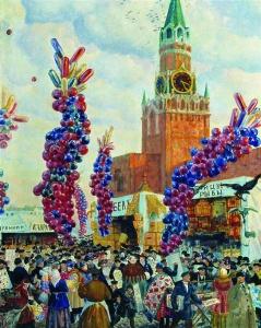 Борис Кустодиев. «Вербный торг у Спасских ворот». 1917
