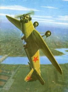 Молчанов Эдуард. Высший пилотаж.