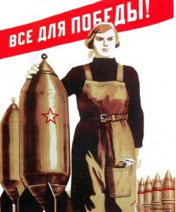 Кокорекин Алексей. Фронту от женщин СССР.