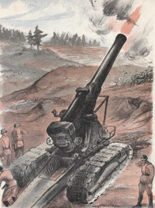 Кирпичев Павел. Тяжелая артиллерия.
