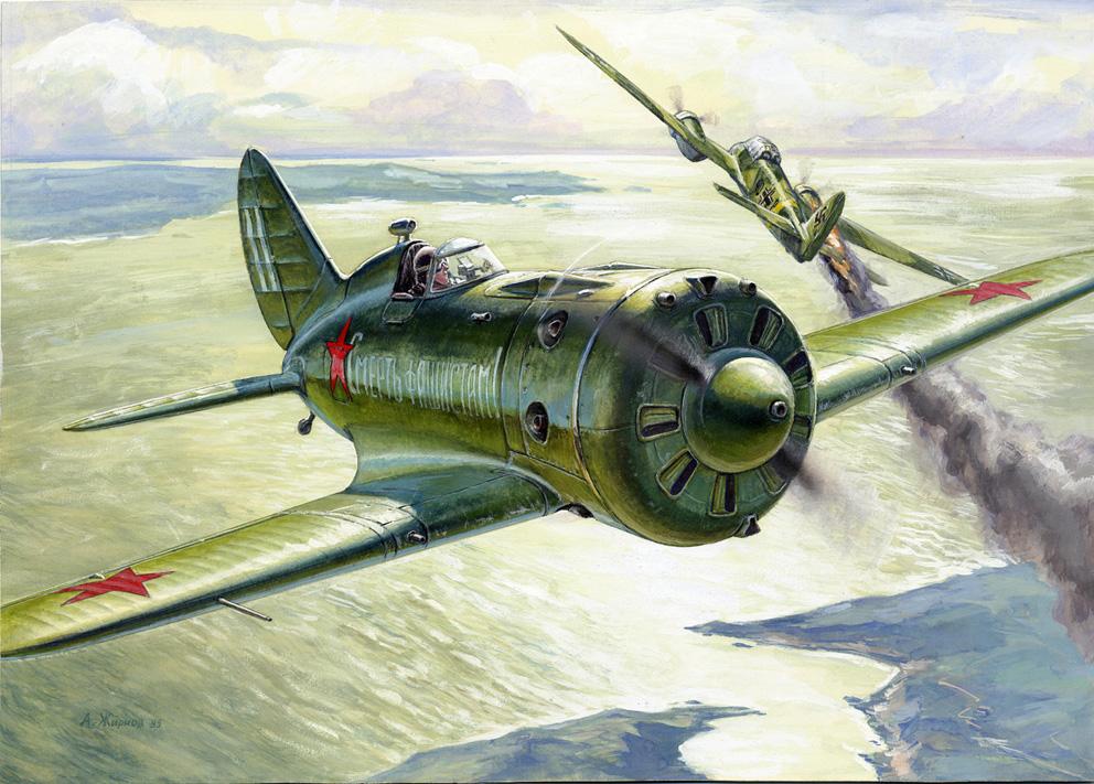 Жирнов Андрей. Истребитель И-16 тип 24 Б.