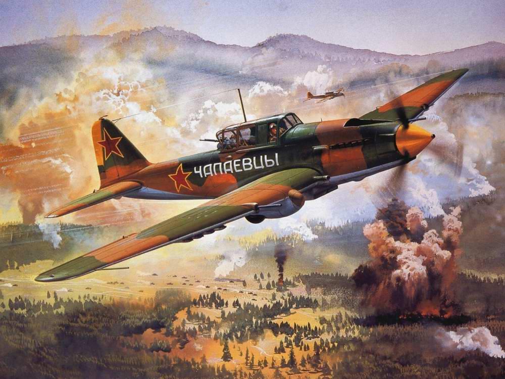 Петелин Валерий. Штурмовики ИЛ-2 над полем боя.